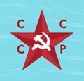 Cccp star blue grunge background with Stock Photo