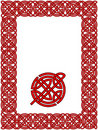 Celtic frame pattern Royalty Free Stock Images
