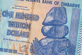 Cem trillion dólares - Zimbabwe Imagens de Stock Royalty Free