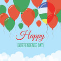 Central African Republic Independence Day Flat. Royalty Free Stock Photo