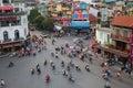 Central Hanoi Royalty Free Stock Photo