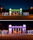 Central Park of Culture and Leisure, Kharkov Stock Photography
