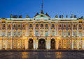 The Central part of the facade of the Winter Palace during the white nights. Saint Petersburg Royalty Free Stock Photo
