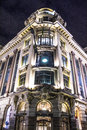 Centro cultural banco do brazil sao paulo november facade center at night a bank building from the early th Stock Image