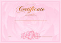 Certificate, Diploma of completion (Rose design template, flower background) with floral, pattern, border, frame Royalty Free Stock Photo