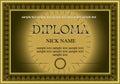 Certificate, diploma for print. letter
