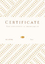 Certificate diploma template gold award pattern of completion background with stripy lines dots frame of achievement awards Royalty Free Stock Image