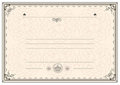 Certificate frame border Royalty Free Stock Photo
