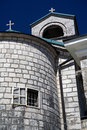 Cetinje Church Royalty Free Stock Photos