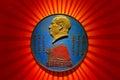 Chairman Mao Badge Royalty Free Stock Photo