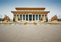 Chairman Mao Memorial Hall Royalty Free Stock Images