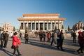 Chairman Mao Memorial Hall (Mausoleum of Mao Zedong). Beijing. C Royalty Free Stock Photo