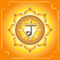 Chakra Manipura Royalty Free Stock Photo