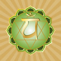 Chakra Series: Anahata Stock Photography