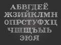 Chalk cyrillic russian font