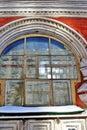 Chamber of Averky Kirillov at Bersenevka detail Royalty Free Stock Photo