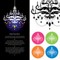 Chandelier stationery template Royalty Free Stock Image