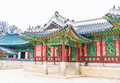 Changdeokgung Palace Beautiful...