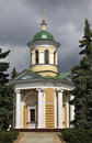 Chapel of the archangel michael on wedding square dzerzhinsk russia Royalty Free Stock Image