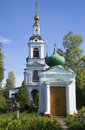 The chapel and bell tower of the Church of the ascension sunny day. Rybinsk, Yaroslavl region Royalty Free Stock Photo
