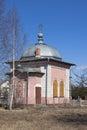 Chapel of blissful Nicholas Rynin in Vologda Royalty Free Stock Photo
