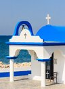 Chapel of the holy apostles art apostles faliraki rhodes view island greece Stock Photos