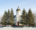 Chapel in park of Victory Day.Omsk.Russia. Royalty Free Stock Photos