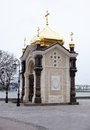 Chapel pechersk lavra monastery in kiev ukraine Royalty Free Stock Photos