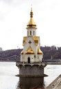 Chapel on the river dnieper kiev ukraine Stock Images