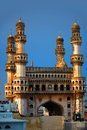 Charminar historic monument against blue sky background Royalty Free Stock Photos