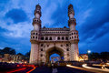 The charminar at twilight a wide angle view of hyderabad india during blue hour Royalty Free Stock Images