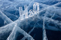Chemical formula of water h o made from ice on winter frozen lake baikal Stock Photo