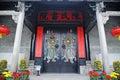 The Chen Clan Academy Stock Photos