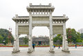 The chen clan ancestral hall portal in front of guangzhou canton china guangdong folk art museum Stock Image