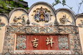Chengdu, China: 18th century Gateway Tympanum Stock Photography