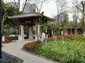 stock image of  Chengdu China corner
