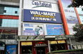 Chengdu, China:  Walmart Supercenter Sign Stock Images
