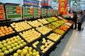 Chengdu, China: Walmart Supermarket Royalty Free Stock Photo