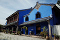 The cheong fatt tze mansion georgetown penang colonnade of also called blue house at malaysia Stock Image
