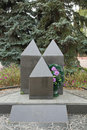 Chernobyl technological catastrophe memorial korosren ukraine monument dedicated to victims of power plant in ecological disaster Stock Photo