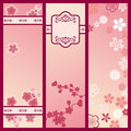 Cherry blossom banners Royalty Free Stock Photos