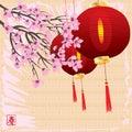 Cherry blossom spring card