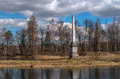 Chesme obelisk on the Gatchina palace park. Leningrad region, Russia