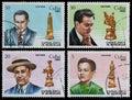 Chess champion cuba circa a stamp printed in cuba shows circa Stock Image