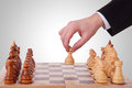 Chess. The first step Royalty Free Stock Photo