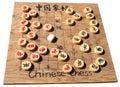 Chessboard chinese vintage Стоковая Фотография RF