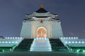 Chiang kai shek memorial hall taipei taiwan june th june th in taipei taiwan asia the building is famous landmark and must see Stock Image