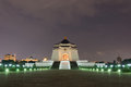 Chiang kai shek memorial hall taipei taiwan june th june th in taipei taiwan asia the building is famous landmark and must see Stock Images
