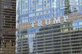 Chicago il usa august close up of the trump international hotel trump tower sign named after donald trump on in downtown Royalty Free Stock Images
