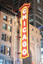 Chicago Theatre night view Stock Photo